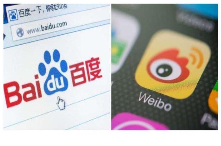 சீனாவை கதறவிடும் இந்தியா! Baidu, Weibo செயலிகளுக்கும் தடை
