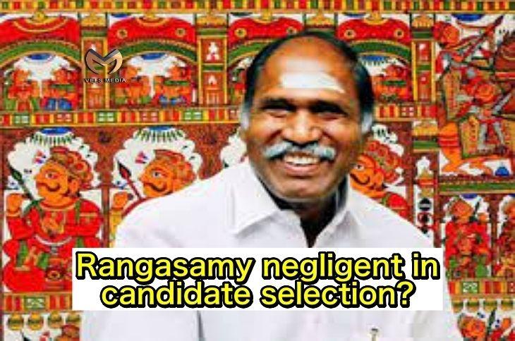 வேட்பாளர்கள் குவிவதால் ரங்கசாமி அலட்சியம்! RTO சரவணனுக்கு வலை விரிக்கிறது பாஜக!